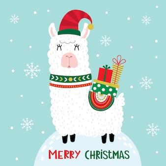 Linda llama con sombrero de duende y regalo de navidad, lindo personaje de navidad
