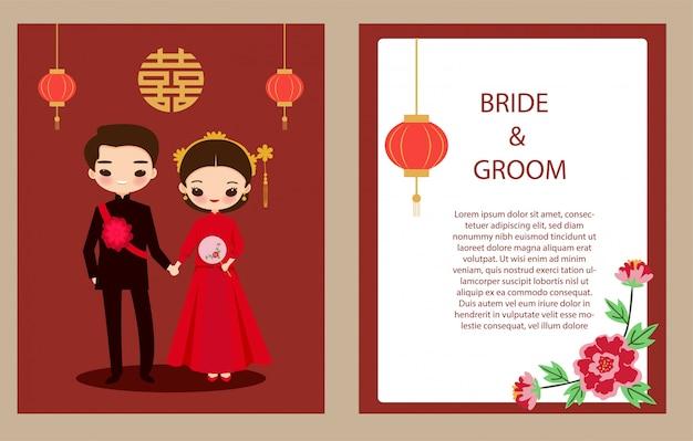 Linda novia y el novio chinos con flores para la tarjeta de invitación de boda
