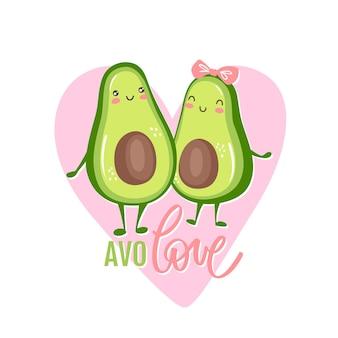 Linda pareja de aguacate enamorada. dos mitades abrazándose, corazón y cita de letras avolove. tarjeta de felicitación divertida, de dibujos animados. ilustración de kawaii aislado en blanco.