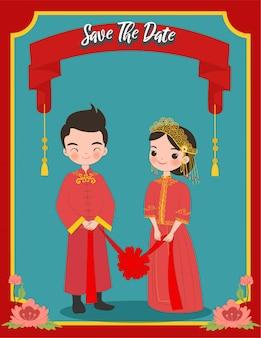Linda pareja china en vestido tradicional de dibujos animados para la tarjeta de invitación de boda