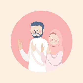 Linda pareja musulmana rezando juntos