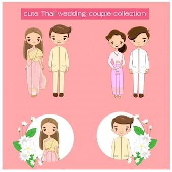 Linda pareja de novios tailandeses en la colección de vestidos tradicionales tailandeses