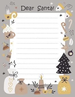 Linda plantilla de carta de navidad.