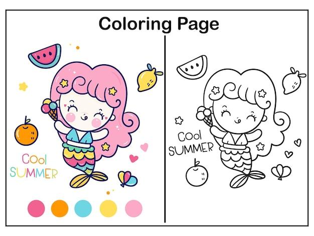 Linda princesa para colorear sirena con helado de colores y fruta animal kawaii