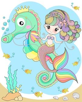 Linda sirena montando un caballito de mar