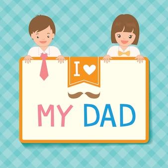 La linda tarjeta del día del padre con un niño y una niña visten a su padre.