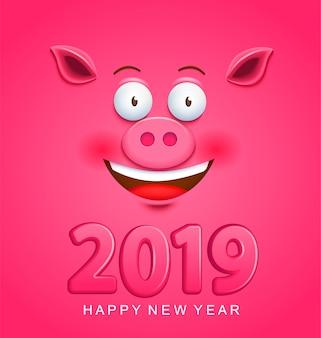 Linda tarjeta de felicitación para el año nuevo 2019