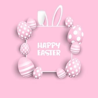 Linda tarjeta de felicitación de pascua con huevos y orejas de conejo