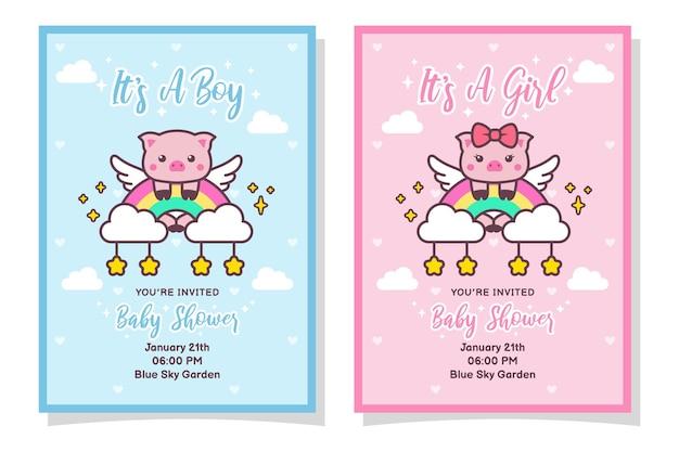 Linda tarjeta de invitación de baby shower para niño y niña con cerdo, nube, arco iris y estrellas