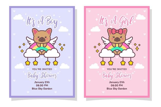 Linda tarjeta de invitación de baby shower para niño y niña con perro bulldog francés, nube, arco iris y estrellas