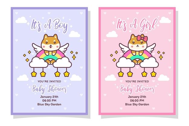 Linda tarjeta de invitación de baby shower para niño y niña con perro shiba inu