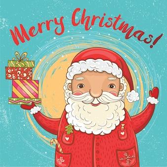 Linda tarjeta de navidad con divertido papá noel feliz con regalos