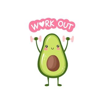 Lindo aguacate sonriente haciendo ejercicios con pesas. ilustración divertida de salud y fitness con personaje de dibujos animados de frutas.
