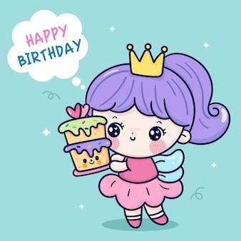 Lindo ángel princesa dibujos animados abrazo pastel de cumpleaños personaje kawaii
