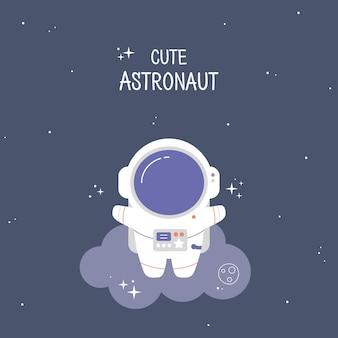 Lindo astronauta en una nube estrellas noche espacial