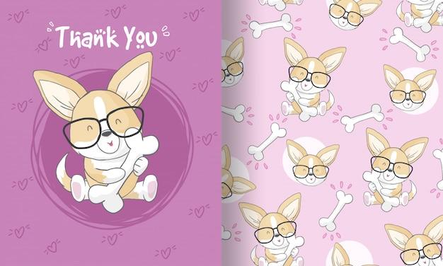 Lindo cachorro de bebé encantadora ilustración de patrones sin fisuras para niños