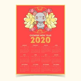 Lindo calendario de año nuevo chino dibujado a mano