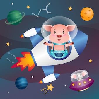 Un lindo cerdo en la galaxia espacial