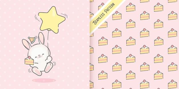 Lindo conejito de cumpleaños con trozo de pastel de patrones sin fisuras