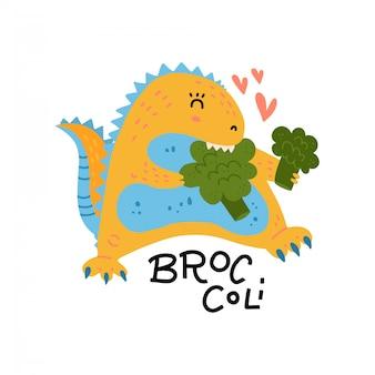 Lindo dinosaurio enamorado del brócoli. impresión de alimentos saludables para textiles, tarjetas, paquete. carácter de dino con letras. ilustración dibujada a mano plana.