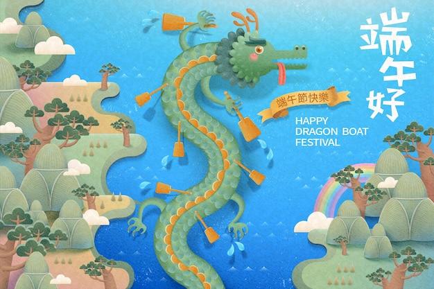 Lindo dragón con remos sobre el río.