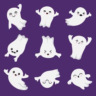 Lindo fantasma kawaii personajes fantasmales de halloween de miedo. colección de vectores de fantasmas en estilo japonés