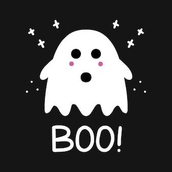 Lindo fantasma con rubor rosa y letras boo. arte simple del doodle. tarjeta de felicitación de halloween.