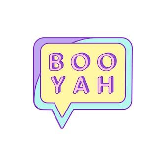 Lindo y femenino boo yah insignia vector