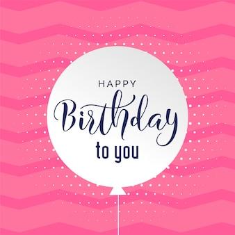 Lindo fondo rosa feliz cumpleaños