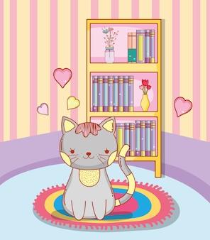 Lindo gato en la alfombra con librero y corazones.