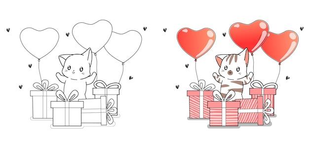 Lindo gato y caja de regalo con globos de corazón de amor página para colorear de dibujos animados