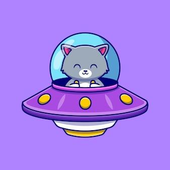 Lindo gato conduciendo nave espacial ufo cartoon icon illustration. concepto de icono de tecnología animal aislado. estilo de dibujos animados plana