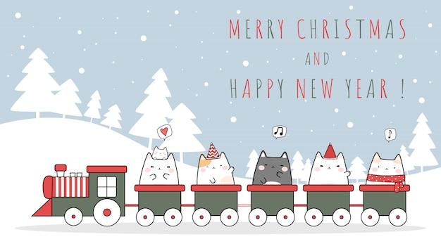 Lindo gato gatito montando tren celebración feliz navidad y feliz año nuevo tarjeta de doodle de dibujos animados