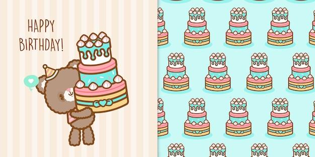 Lindo kawaii feliz cumpleaños oso con un dulce patrón sin costuras