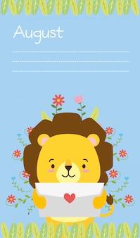 Lindo león con carta de amor, recordatorio de agosto, estilo plano