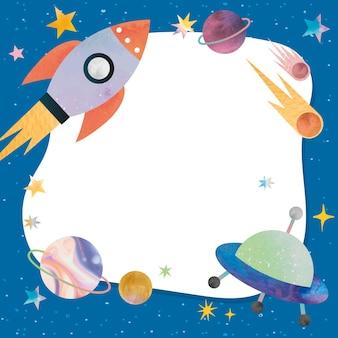 Lindo marco azul galaxia sobre fondo blanco para niños