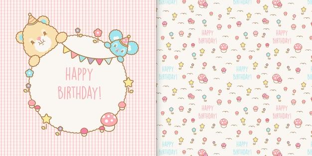 Lindo marco de feliz cumpleaños de kawaii y patrón de patrones sin fisuras