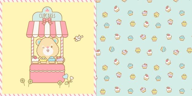 Lindo oso kawaii vendiendo cup cakes ilustración y patrones sin fisuras