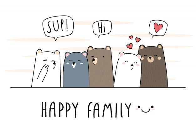 Lindo oso de peluche feliz familia dibujos animados doodle papel tapiz