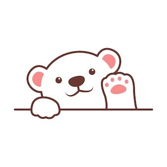 Lindo oso polar agitando dibujos animados de pata