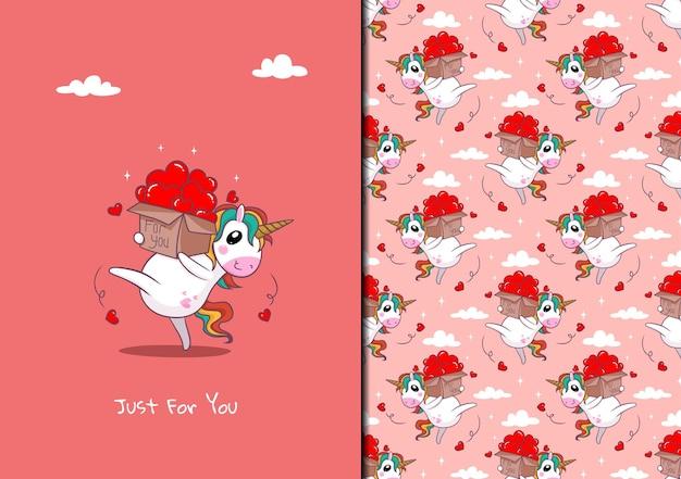 El lindo patrón de unicornio trae una caja de amor solo para ti.