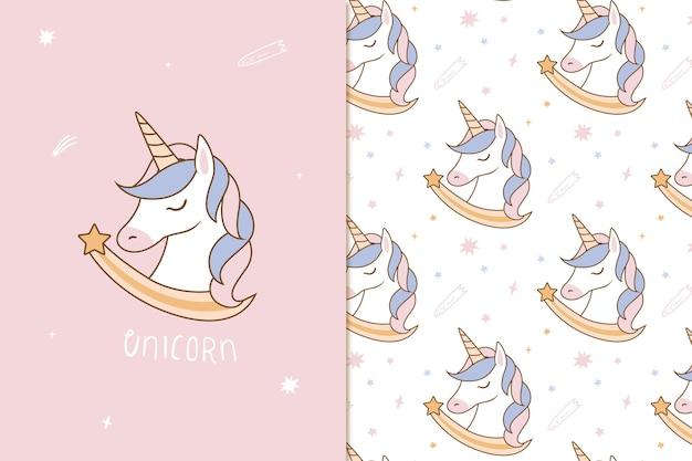 El lindo patrón de unicornio