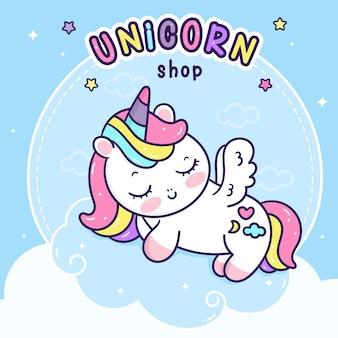 Lindo pegaso unicornio logo dibujos animados dormir en la nube animales kawaii