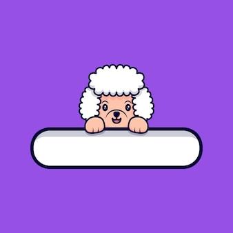 Lindo perro caniche sosteniendo una etiqueta en blanco icono de dibujos animados ilustración