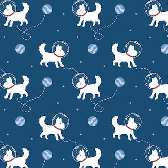 Lindo perro espacial en patrones sin fisuras