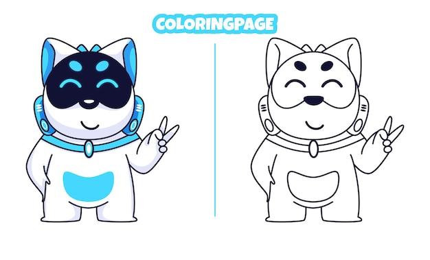 Lindo perro robot con página para colorear