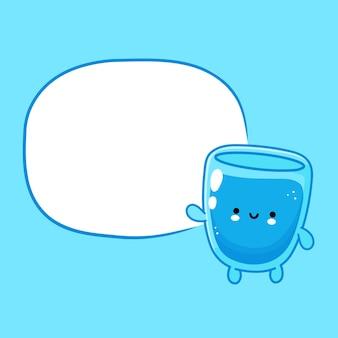 Lindo personaje de vaso de agua feliz divertido con burbujas de discurso
