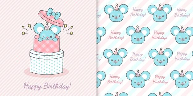 Lindo ratón de cumpleaños y regalos con patrones sin fisuras