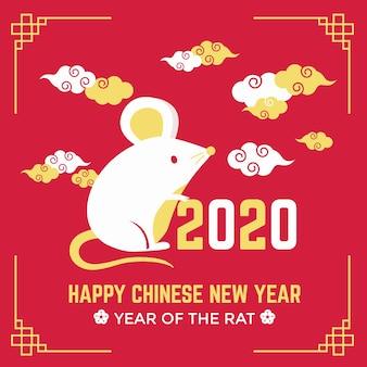 Lindo ratón y nubes feliz año nuevo chino