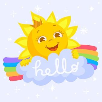 Lindo sol con una corona y texto de saludo.